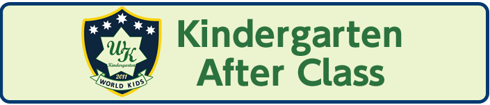 WORLD KIDS Kindergarten After Class