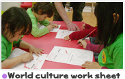 World culture work sheet